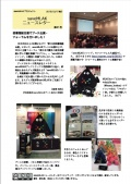 saveMLAK-newsletter-20131112.jpg