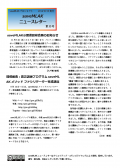 saveMLAK-newsletter-201410 p1.png