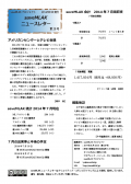 saveMLAK-newsletter-201408 p1.png