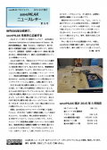 saveMLAK-newsletter-201504 p1.png
