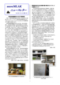 saveMLAK-newsletter-201209 p1.png